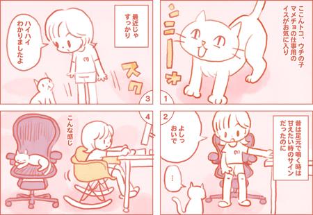 cats_f_c.jpg