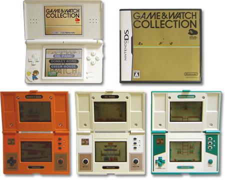 gamewatch.jpg