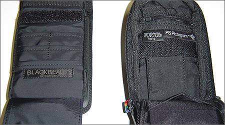 porter_ds_psp_case2.jpg