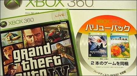 xbox_360.jpg